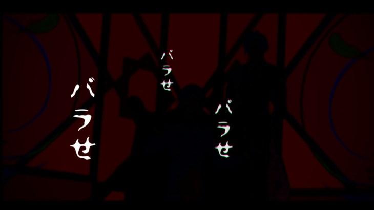【MMD刀剣乱舞】シャンティ【薬研・燭台切】