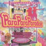 ParaParaParadise Original Soundtrack