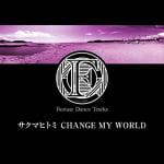 Change My World/サクマヒトミ