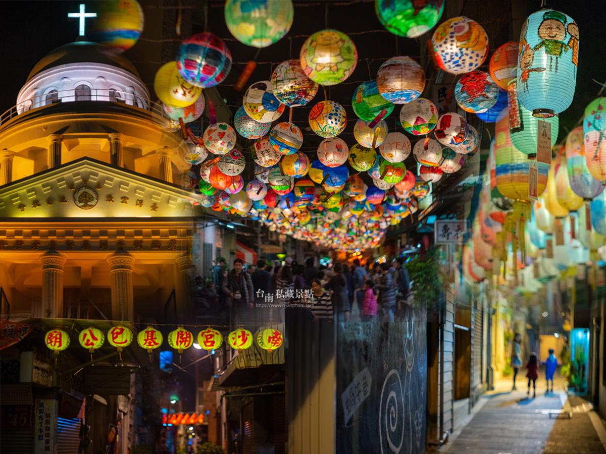 臺南花燈2019   跟著在地人,今年是三毛離世遠遊的第20年,穿梭小巷賞花燈  從普濟殿到鄭成功祖廟