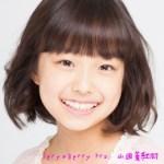 http://www.vbp.jp/talent/mikuu_yamada/index.htm
