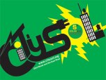 citysol09_logoweb