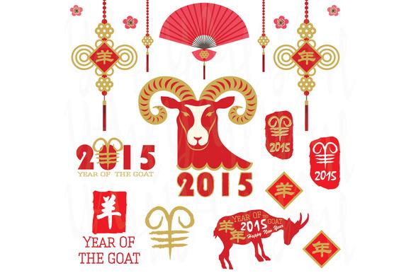 cny-goat