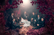 San Fermin, The Weather Station