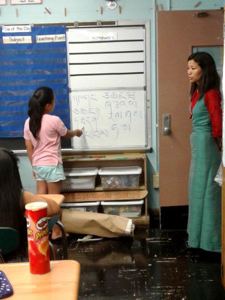 Tibetan Language Class