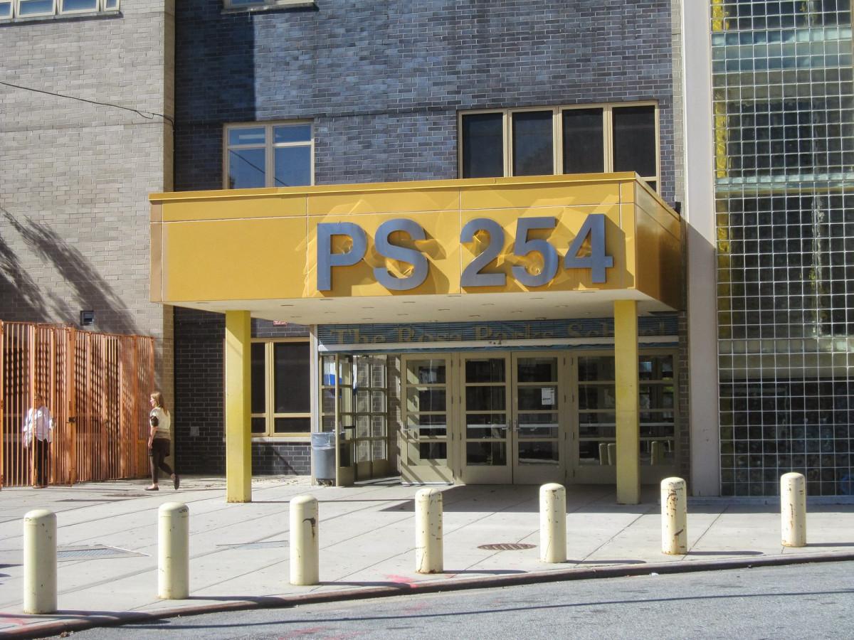 P S 254 The Rosa Parks School