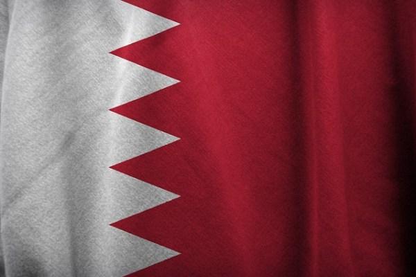 Flag Bahrain - Moving from Bahrain to New York 101
