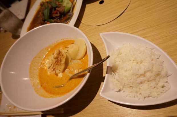 suki thai shabu curry chicken