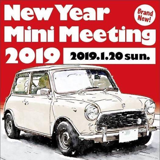 来年開催は1月20日〔日〕となります!! 個人フリマもオッケーです!みんなでツーリングがてら来てください!#nymm2018 #nymm2019#rovermini #mini#minicooper #ミニクーパー#ミニ乗り#ミニ乗りさんと繋がりたい #インスタ映えスポット #神戸#神戸旅行