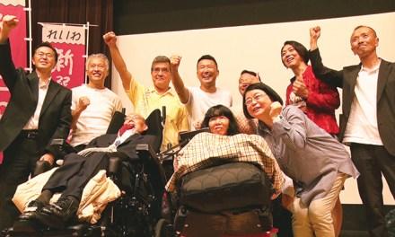 原一男監督が、ニューヨーク近代美術館で4時間映画『れいわ一揆』をプレミア上映!