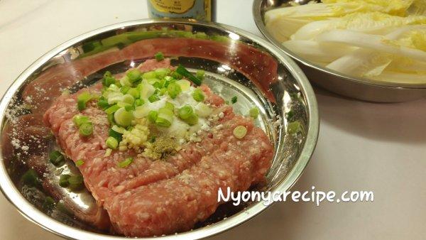 Pork, mixture