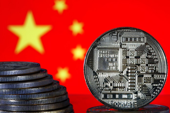 china crypto coins 01