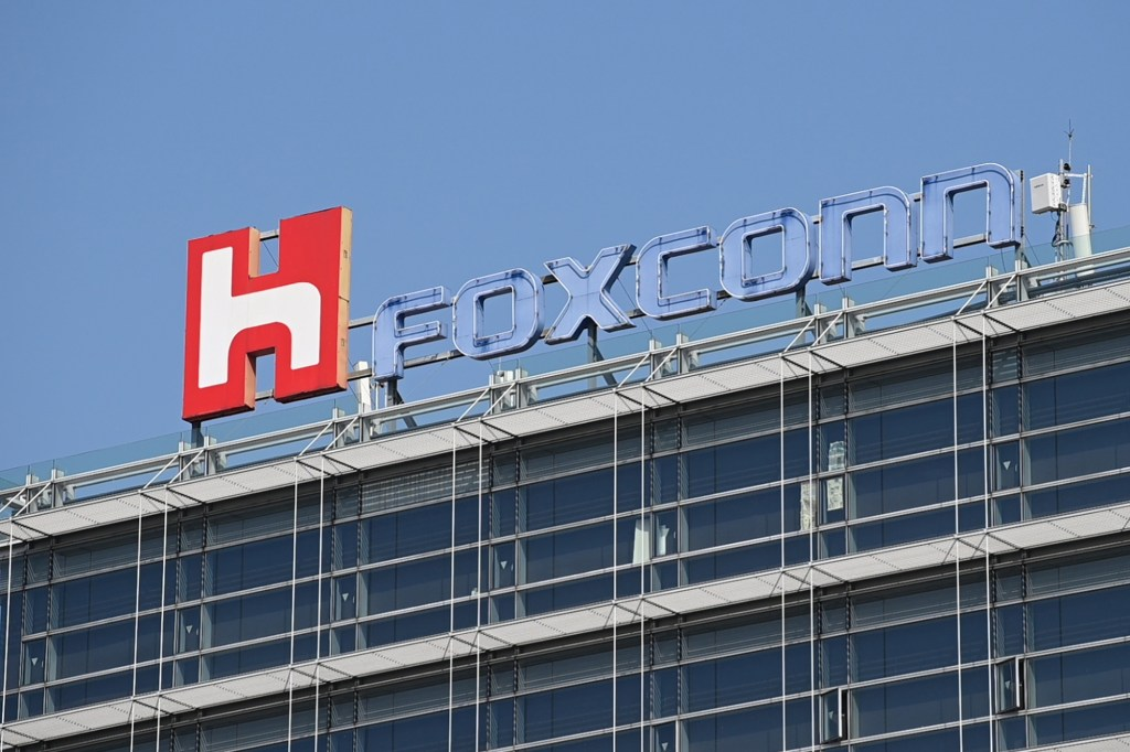 Foxconn logo displayed on exterior of a building