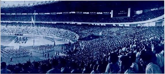 asian games 1962 di Indonesia - Asian Games 1962