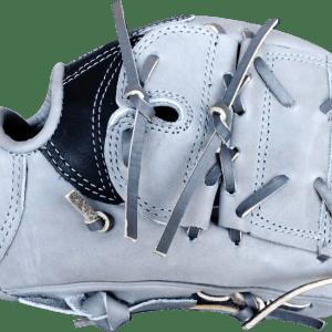 Custom Baseball Gloves