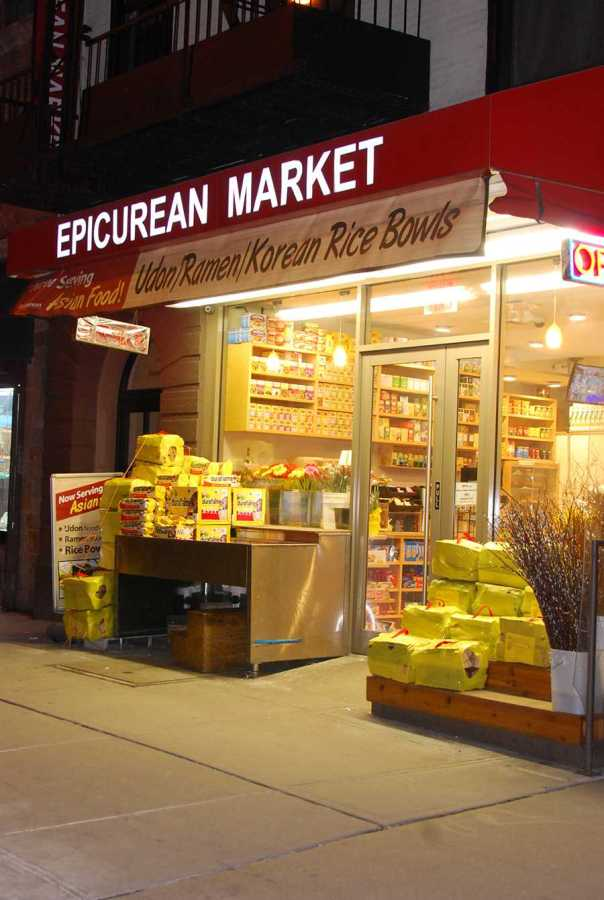 Epicurean Market on University Place is one of many bodegas in New York City.