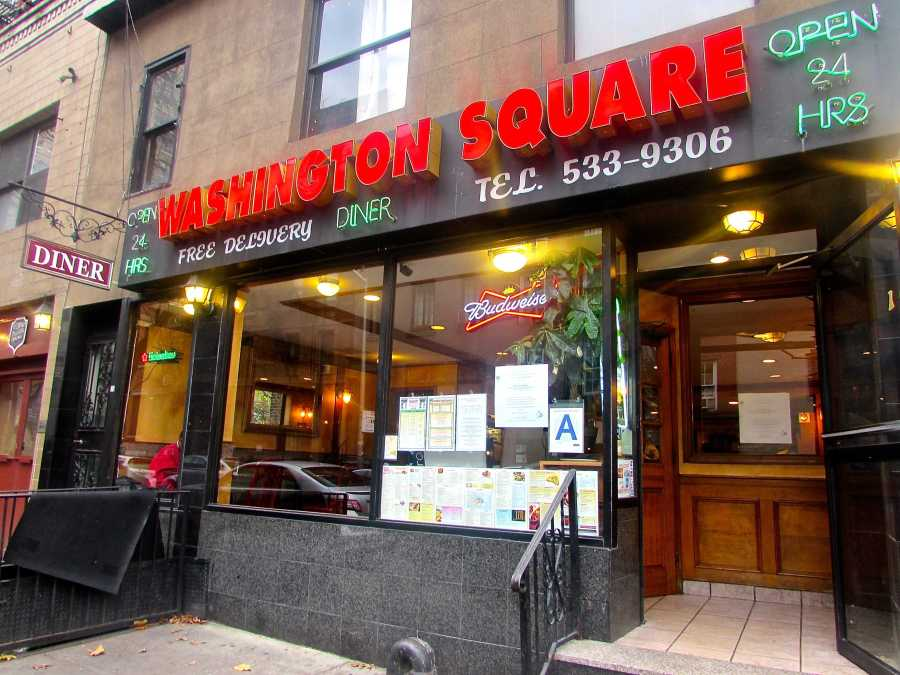 Washington Square Diner is located at 150 West Fourth Street. It is conveniently around the corner of NYU's Hayden Hall and Washington Square Park.