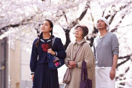 """""""Sweet Bean"""" is a new Japanese drama film directed by Naomi Kawase."""