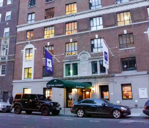The exterior of Rubin Residence Hall, which is NYU's lowest cost first-year residence hall due to its absence of air conditioning.