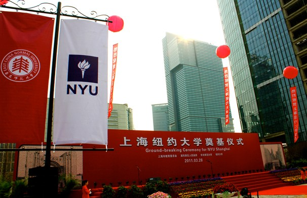 NYU's campus in Shanghai, China, founded in 2013. (Photo by Casey Kwon)