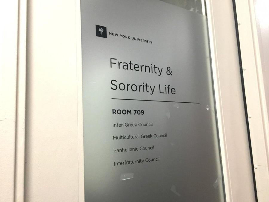 The office of Fraternity and Sorority Life located at the Center for Student Life at NYU. (Staff Photo via Darcey Pittman).