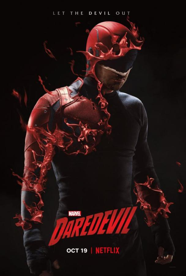 A promotional poster for the third season of