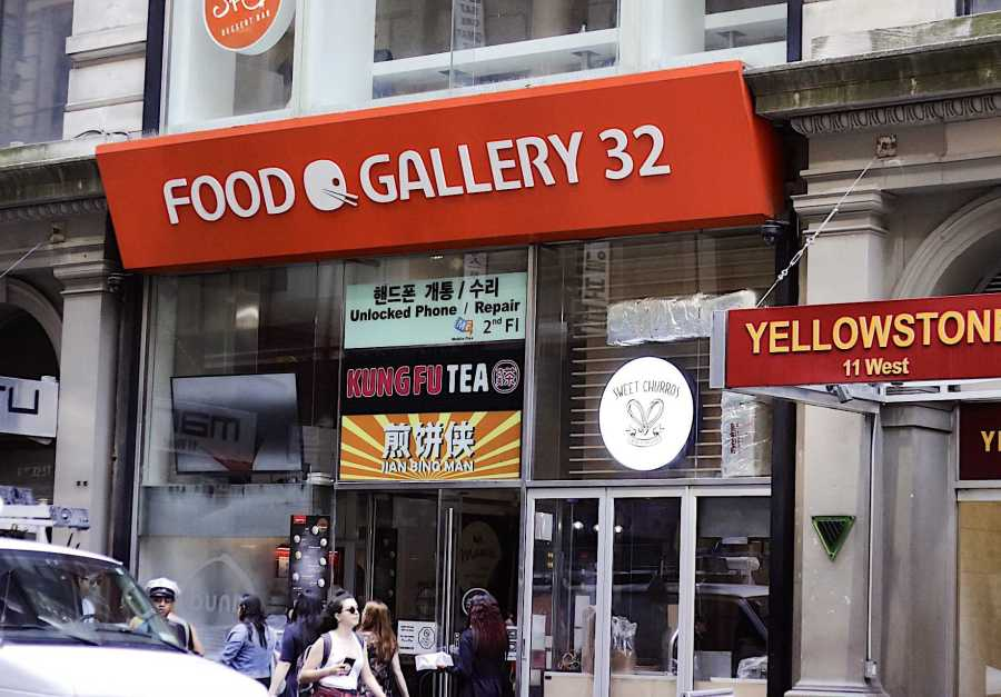 Food+Gallery+32+is+a+multi-level+food+court+located+in+the+heart+of+Manhattan%E2%80%99s+Koreatown.+%28Photo+by+Helen+Chen%29
