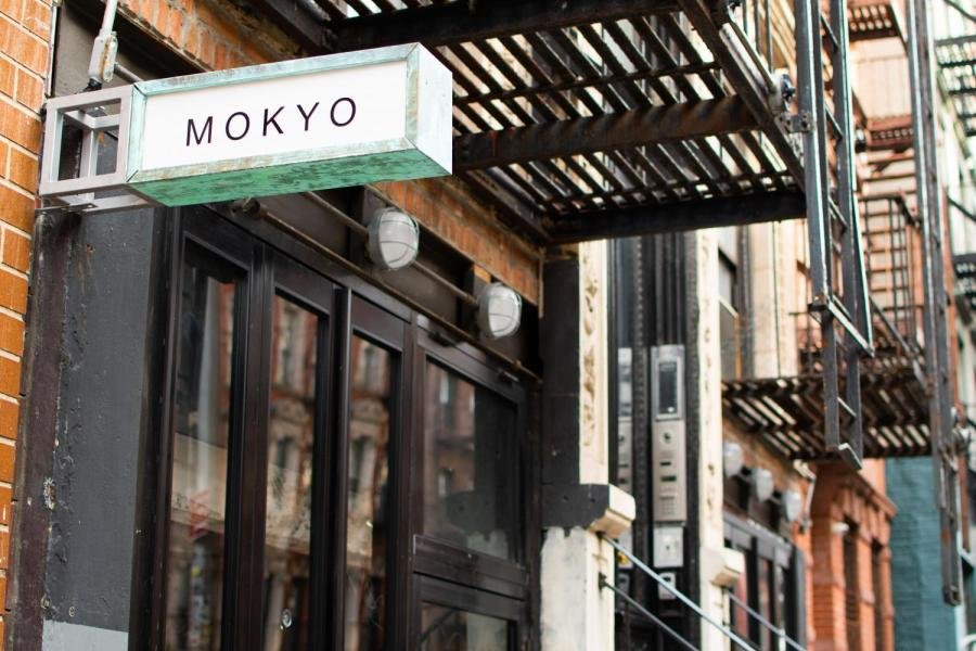 Mokyo, an Asian-fusion restaurant, is located along St. Marks Place. Though its storefront may seem plain, the dishes Mokyo offers are anything but. (Staff Photo by Jake Capriotti)