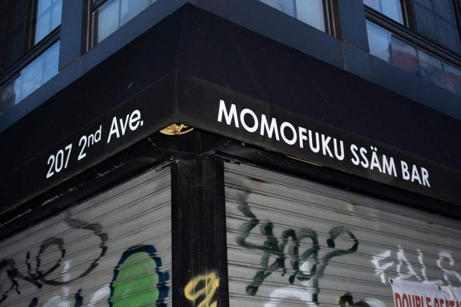 American restaurateur David Chang is the founder of the Momofuku restaurant group. While David Chang's Netflix special
