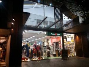 アオテアギフツクイーンズタウンモール店