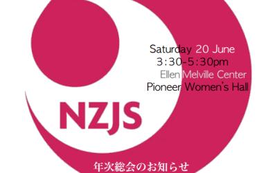 NZJS AGM 2020 – 20 JUNE