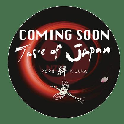 Taste of Japan 2020 Kizuna