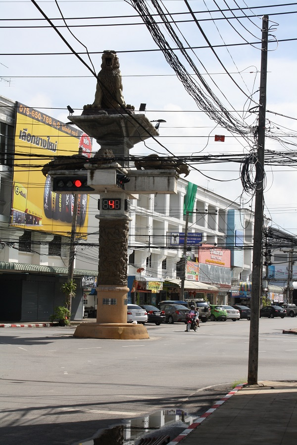 krabi traffic light