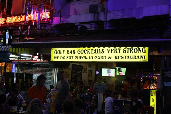 Funny sign outside a Bangkok bar
