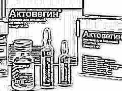 «Актовегин» при беременности: инструкция по применению