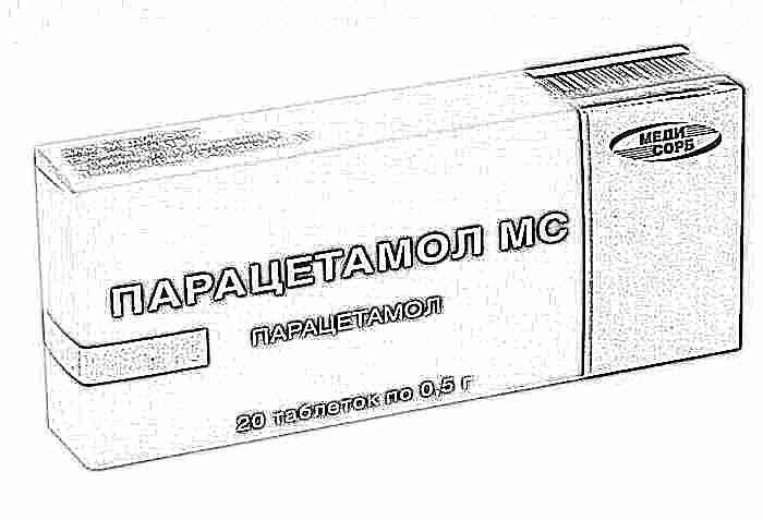 Парацетамол 0 5 дозировка детям 3 лет