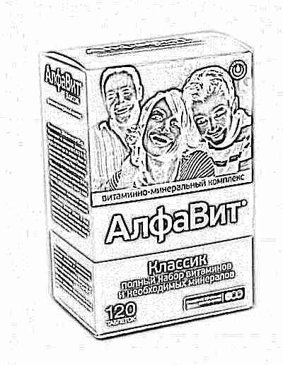 Алфавитный список лекарств. Витамины алфавит как принимать: правильный выбор по цветам, дозировке и времени приема