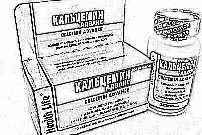 Vitamine `Calcemin Advance`: comentarii, instrucțiuni de utilizare și indicații