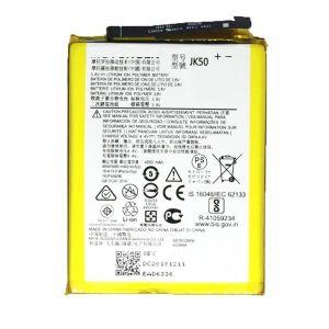 Bateria Motorola JK50, peças e componentes para celular