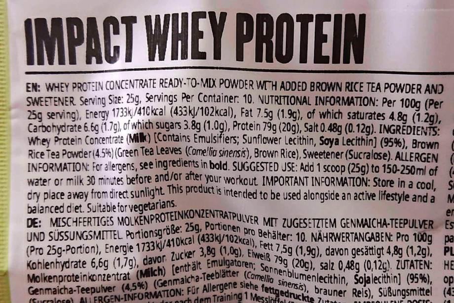 マイプロテイン ホエイプロテイン 玄米茶ラテ味 栄養成分表示