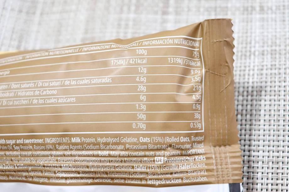 マイプロテイン プロテインクッキー オーツアンドレーズン 栄養成分表示