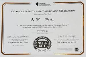 NSCA-CPT認定パーソナルトレーナー
