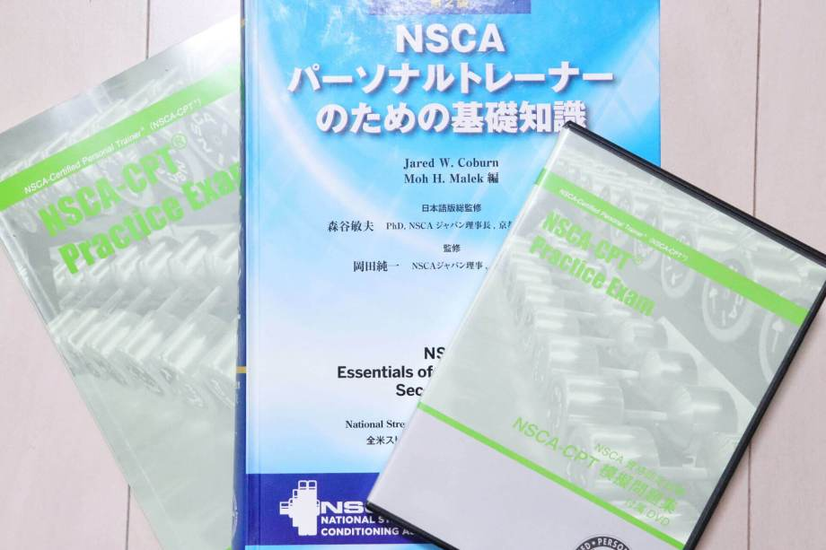 NSCA-CPT公式問題集