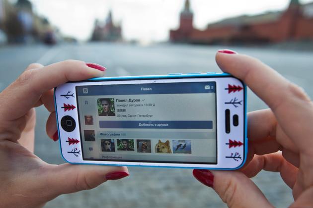 Apple ferma le vendite online in Russia dovuto valuta vacillante