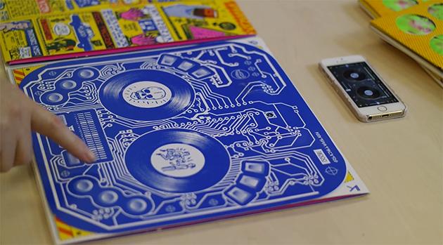 Doppi interattivi del materiale illustrativo dellalbum come regolatore del DJ