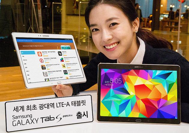 Samsung Galaxy Tab S LTE-A