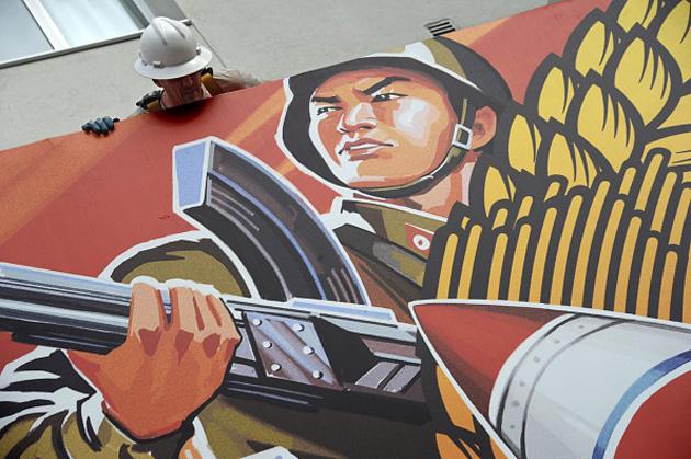 Gli Stati Uniti vogliono i pirati informatici del nordcoreano di didascalia dellaiuto della Cina