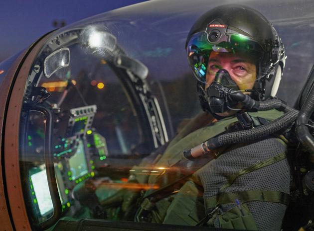 BAE Systems' Striker II helmet