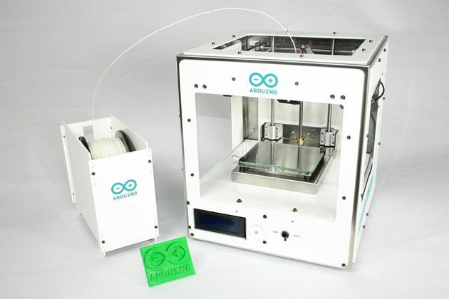 Arduino / Sharebot Materia 101