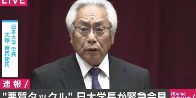 日大学長の会見はAbema Newsでも中継された。